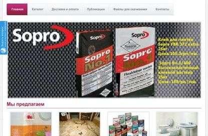 Интернет-магазины керамической плитки